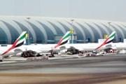 Аэропорт Дубая // Travel.ru