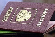 Загранпаспорт старого образца получить будет сложнее. // sostav.ru