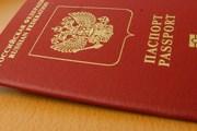 """Паспорт должен быть действителен 3 месяца. // РИА """"Новости"""""""