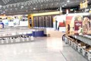 Зона В аэропорта Франкфурта // Travel.ru