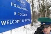 """Немного упрощен въезд даже в Россию. // РИА """"Новости"""""""
