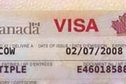 Виза в Канаду практически недоступна. // eurostaffjobs.com