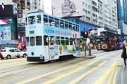 Гонконг готовится к тайфуну. // Travel.ru