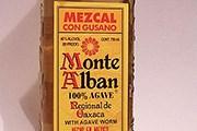 Мескаль изготавливают из сока агавы. // Wikipedia