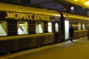 """Поезд """"Экспресс"""" // Travel.ru"""