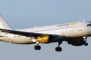Самолет авиакомпании Vueling // Travel.ru