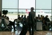 В китайском аэропорту открыт визовый центр. // Travel.ru