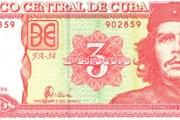 3 песо. Куба, 2004 год. // Wikipedia
