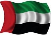 2 декабря - Национальный день Объединенных Арабских Эмиратов.