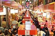 Новый ночной пусанский рынок Bupyeong Kkangtong // visitkorea.or.kr