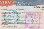Виза в Южную Корею // Travel.ru