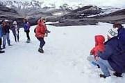 Туристам показывают климатические изменения. // sumaqperu.com