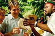 Ямайка познакомит со своей культурой. // GettyImages