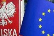 Въезд в Польшу - по старым правилам. // exwelcome.ru