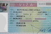 Виза в Хорватию // Travel.ru