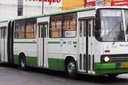 """Автобус у станции """"Речной вокзал"""" // Travel.ru"""