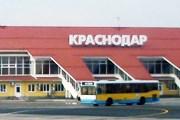 Аэропорт Краснодара // Travel.ru