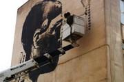 Город украсят граффити. // Facebook