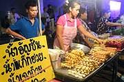 Рынок будет работать до 12 января. // thailand-news.ru