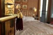 """Стали известны отели-победители премии """"Звезда Travel.ru"""". // iStockphoto"""