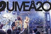 В Умео пройдет праздничный уик-энд. // umu.se
