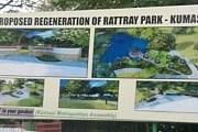 Парк будет привлекать туристов и местных жителей. // kma.gov.gh