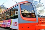 Смоленские трамваи стали экскурсионными. // gorodnews.ru