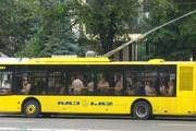 В Киеве работает только наземный транспорт. // Railfaneurope.net