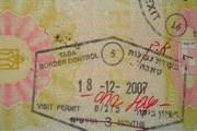 Штамп КПП Таба // Travel.ru