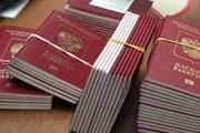 """В российский паспорт могут """"влепить"""" штамп. // rian.ru"""
