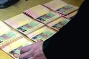 Еврокомиссия облегчает условия получения виз. // ИТАР-ТАСС