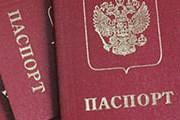 Паспорт может быть действителен только на срок поездки. // ntv.ru