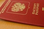 """Перед поездкой необходимо проверить срок действия паспорта. // РИА """"Новости"""""""