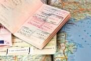 Поездки в Панаму станут проще. // iStockphoto