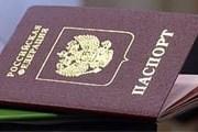 Требования к паспортам пока прежние. // sostav.ru
