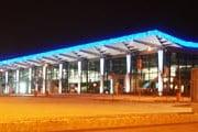 Аэропорт Харькова // Travel.ru