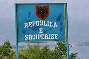 Албания рассчитывает на рост турпотока. // iguide.travel