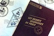 """""""Паспорт"""" участника фестиваля // hotels-paris-rive-gauche.com"""