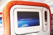 """""""Аэрофлот"""" пытается заставить пассажиров покупать страховки. // Travel.ru"""