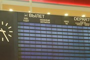 Пассажирам стоит проверить график своих рейсов. // Юрий Плохотниченко, Travel.ru