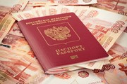 Однократная виза стоит 1500 рублей.  // rubles_spaxiax, Shutterstock.com