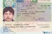 Россияне по-прежнему будут получать шенгенские визы. // Travel.ru