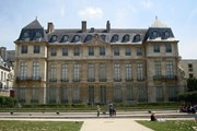 Музей расположен в историческом особняке XVII века.  // LPLT, Wikipedia