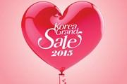Фестиваль шопинга продлится до 22 февраля 2015 года. // koreagrandsale.co.kr