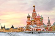 Travel.ru составил рейтинг городов, популярных в новогодние каникулы - 2015.