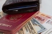 Обычно визовый сбор составляет $25.  // Sergey Momotyuk, Shutterstock.com