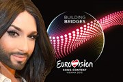 Евровидение в Вене пройдет с 17 по 23 мая.