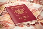 Сервисный сбор составляет 1470 рублей.  // spaxiax, Shutterstock.com
