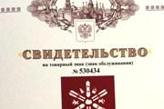 Снежинка - символ лыжного отдыха в Шерегеше.  // sheregesh.su