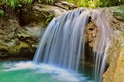 Водопады Дамахагуа - памятник природы Доминиканы.  // visitdominicanrepublic.ru